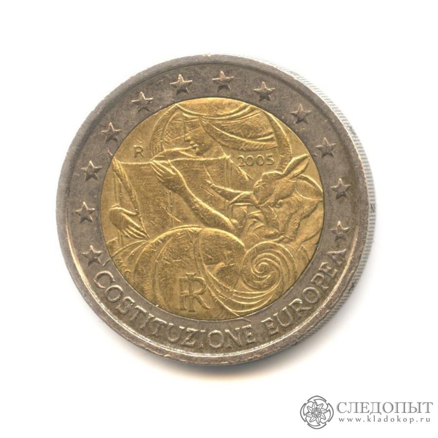 Название лота: современные юбилейные десятки старт - номинал 640 рублей