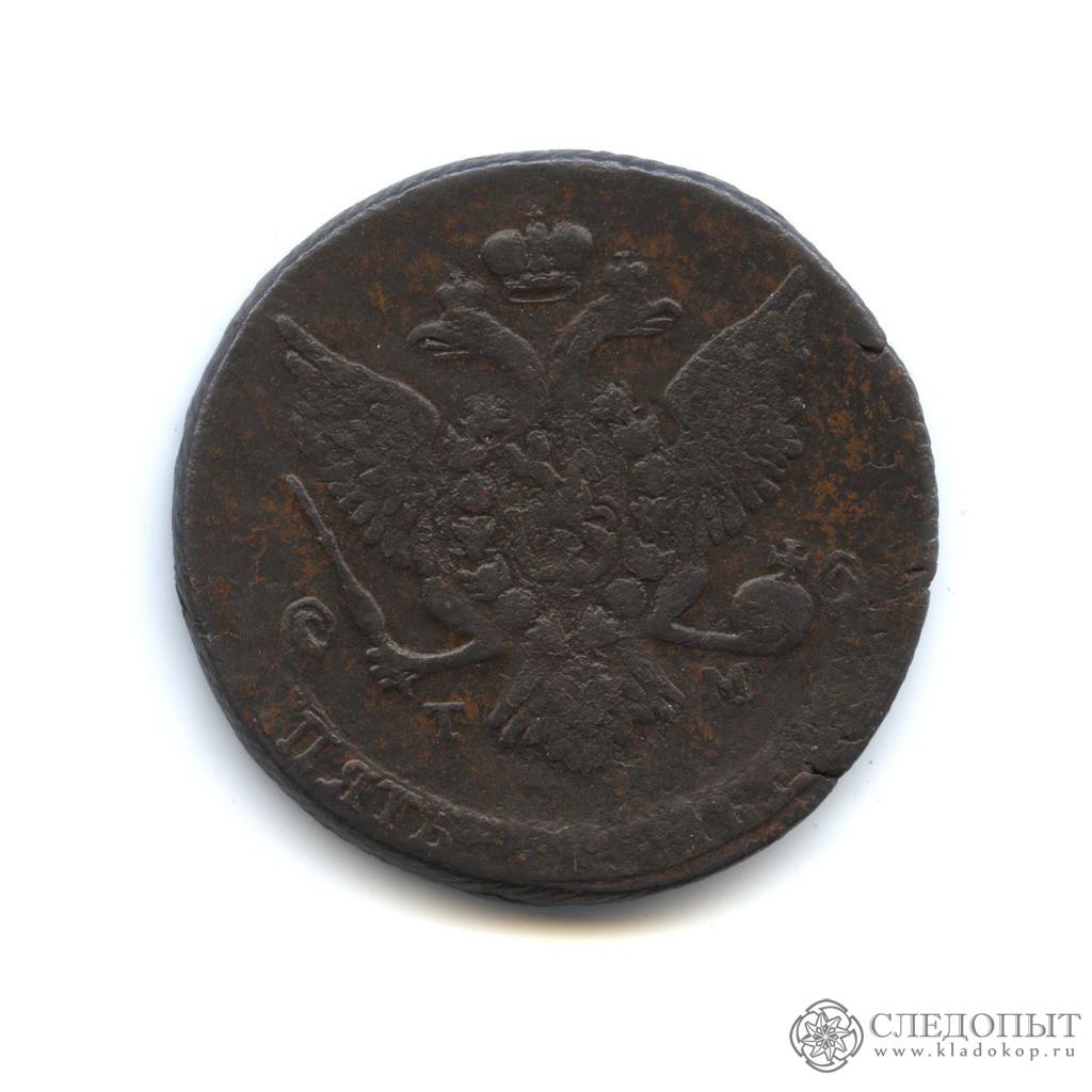 Перейти в 1762 - 1796 екатерина ii
