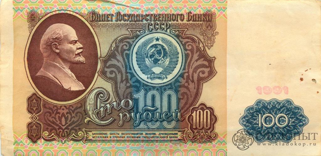 dvd магазин 100 руб: