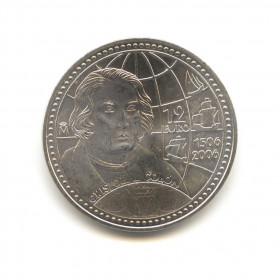 12 евро 2004 - 500 лет со дня смерти изабеллы i (коллекционная монета) - испания