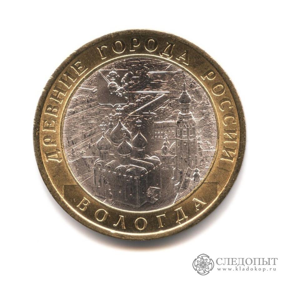 10 рублей юбилейные 2013 года казань универсиада количество монет список с фото
