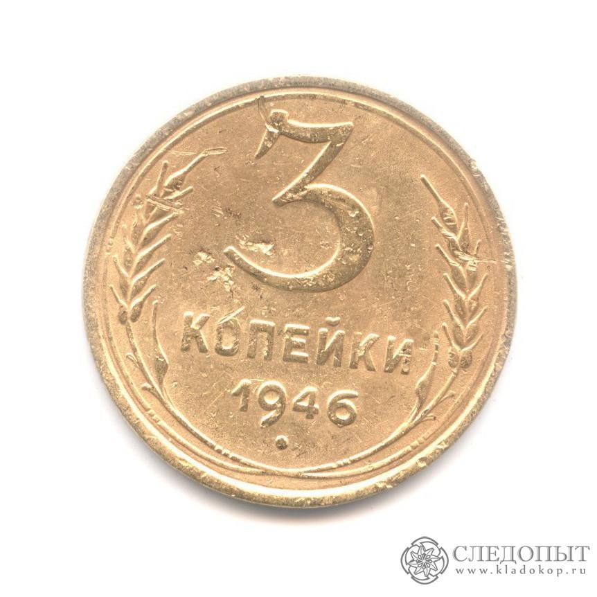 Купить 1 копейка 1946 из категории нумизматика за 500 грн, лот 6535102604