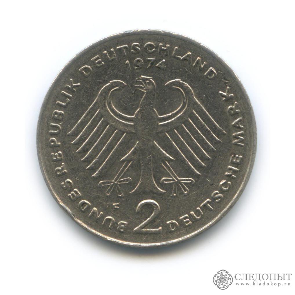 фрг 2 марки 1989