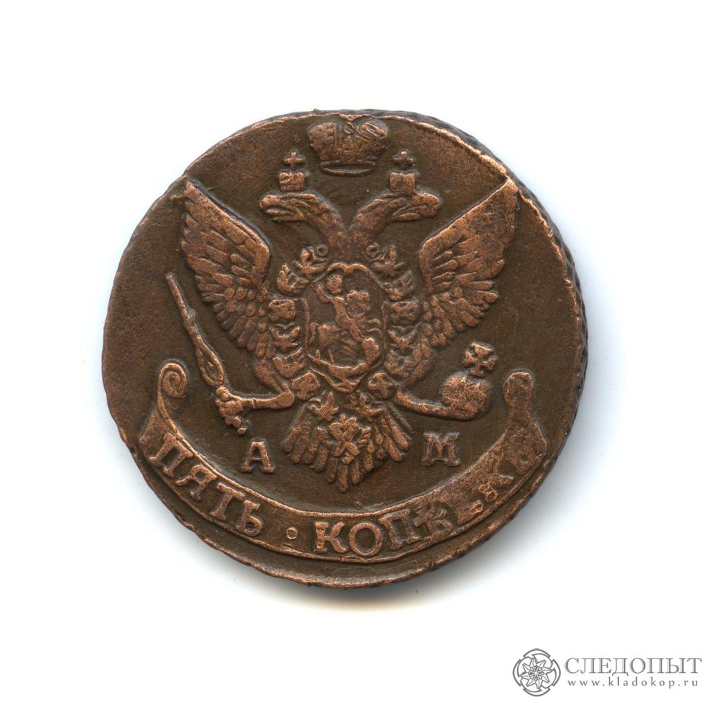 20 900 приблизительная стоимость монеты 5 рублей 1762 года