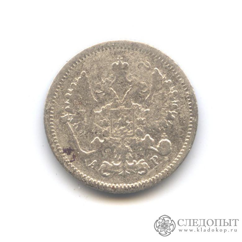 Продажа монет спб шилінг валюта