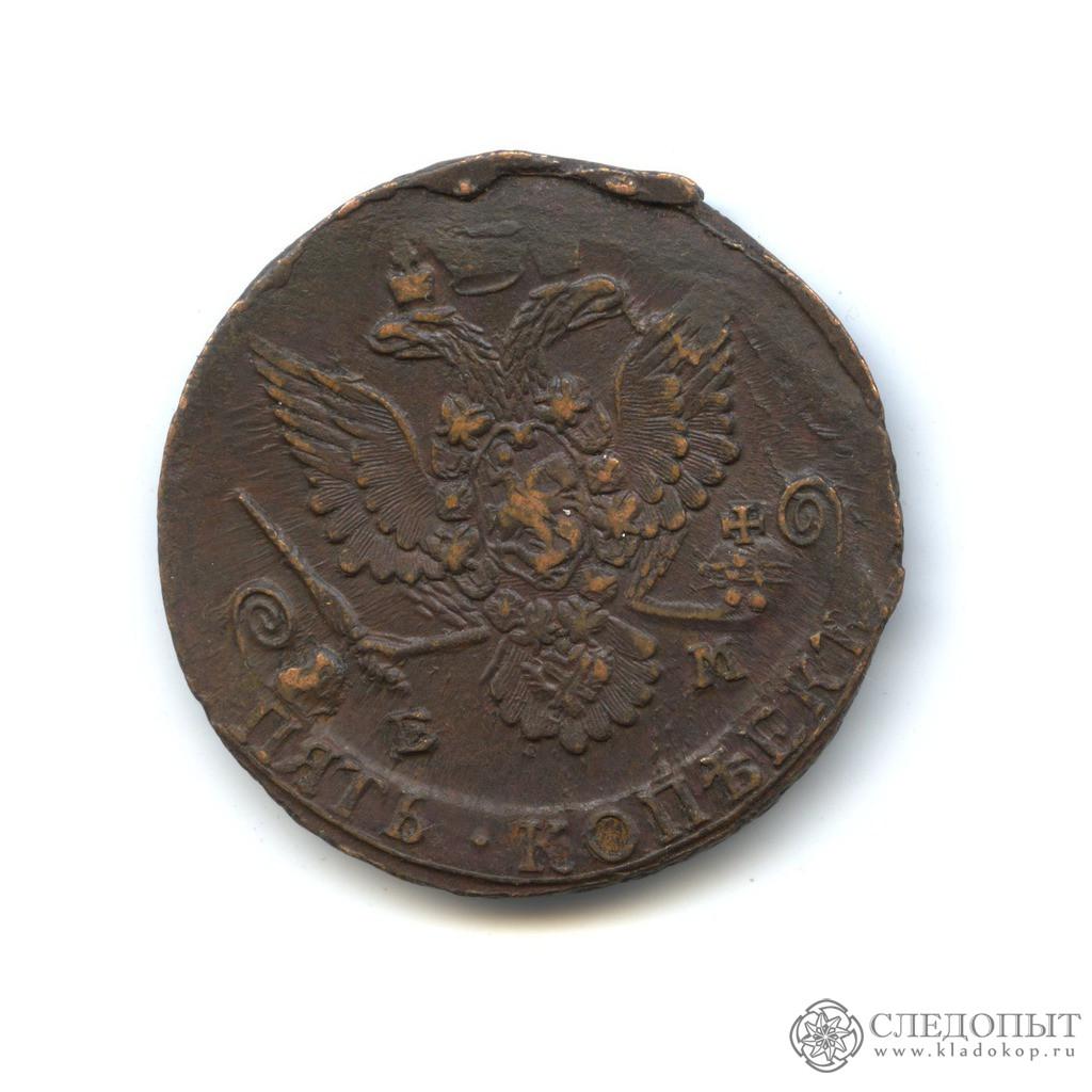 5 руб 1762 года