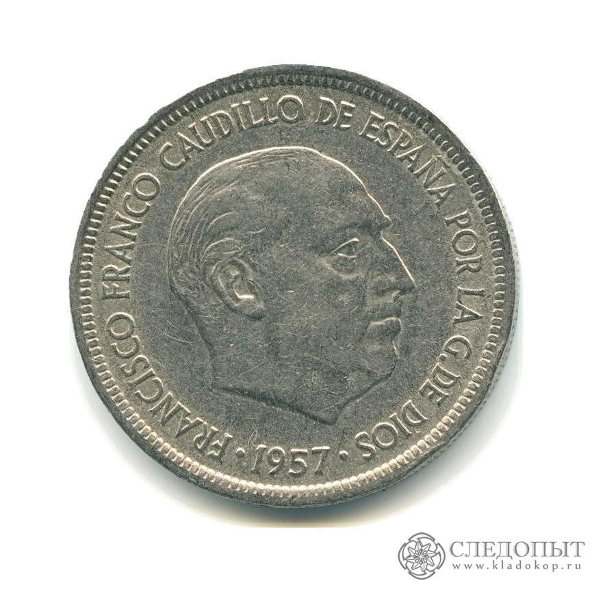 монета 25 песет испании цена
