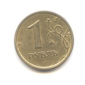5 руб 1997 года unc из пачки