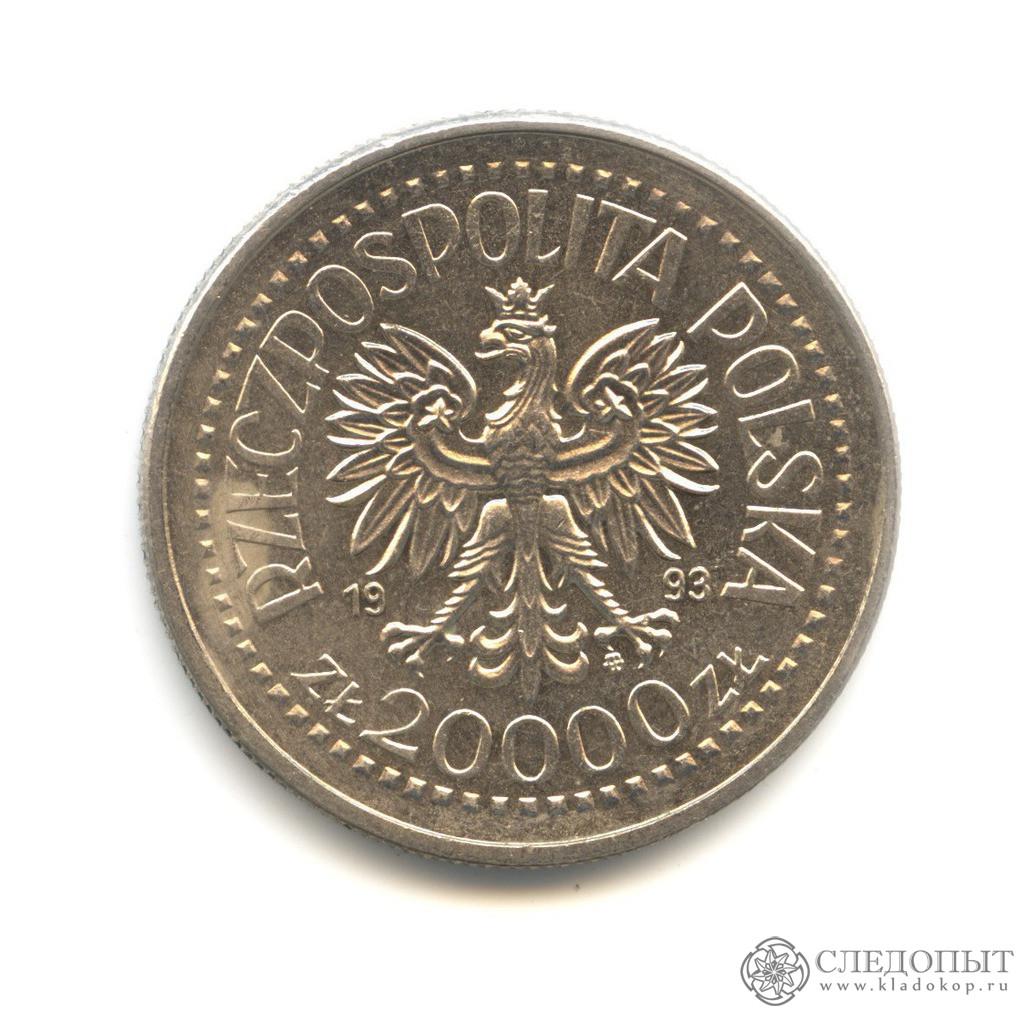 монета 1 грош 1949 польша