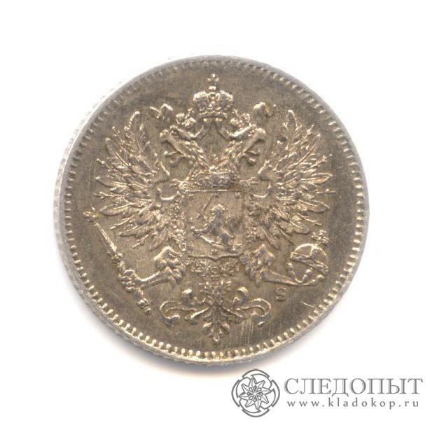 25 пенни 1917