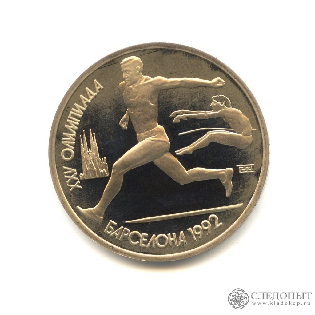 Набор из 6 монет номиналом 1 рубль