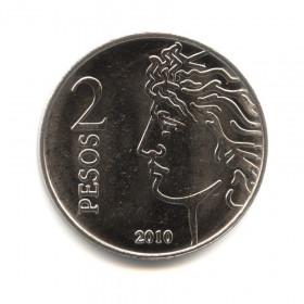 Обменяю свои 500р на ваши монеты серии красная книга цена за 1шт