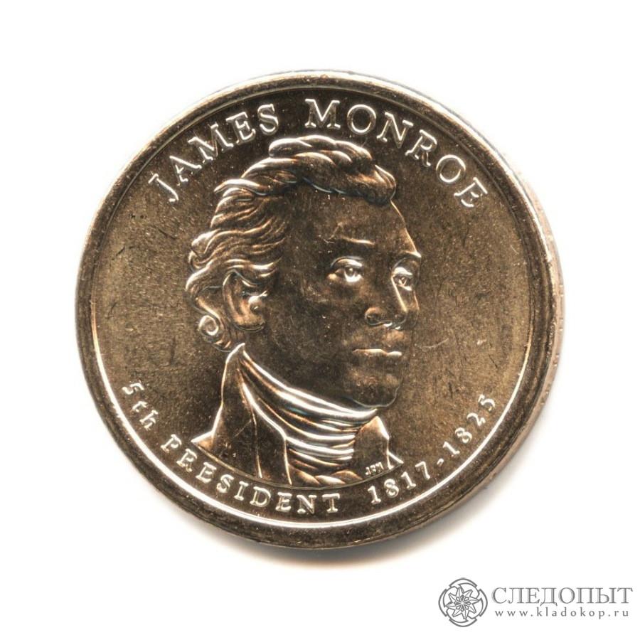 Юбилейная монета посвящена 230-летию корпуса морской пехоты сша