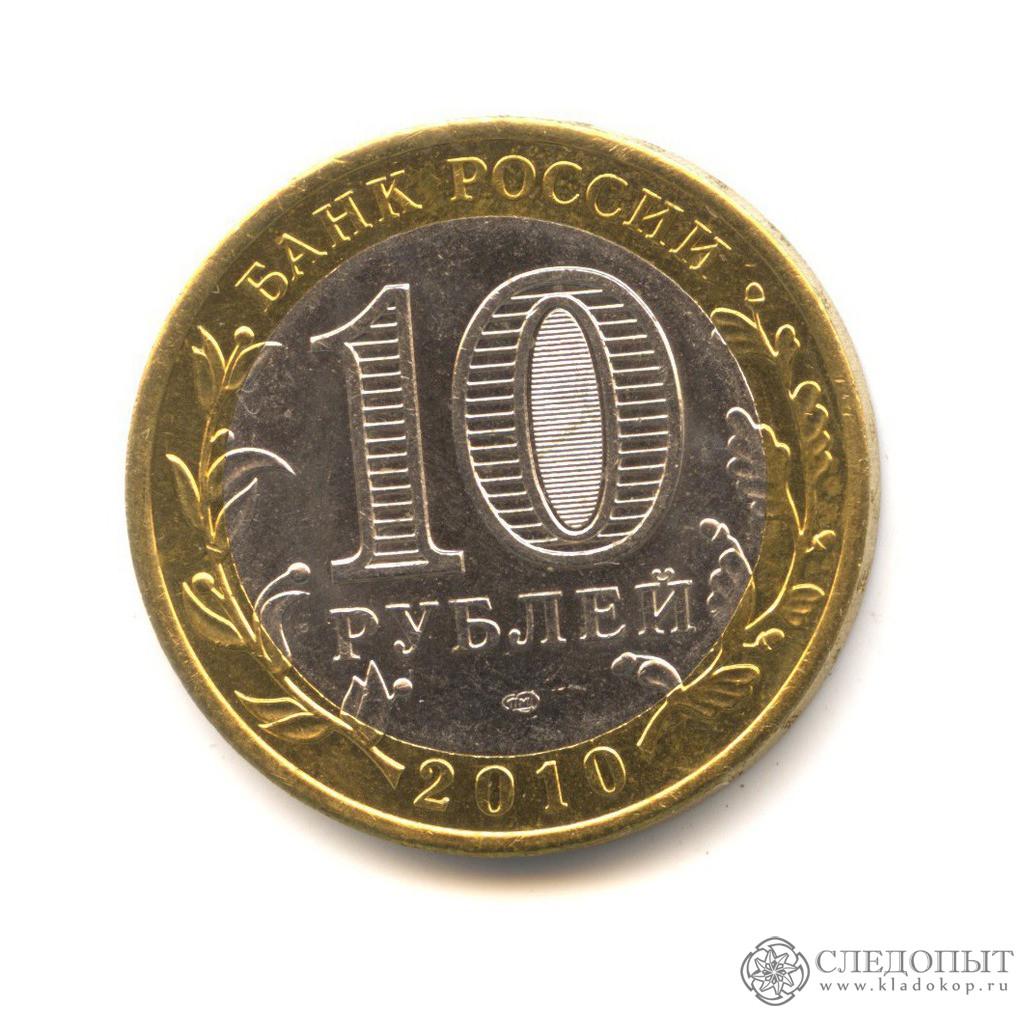 Аукцион 71: монеты россии до 1917 (золото, серебро)