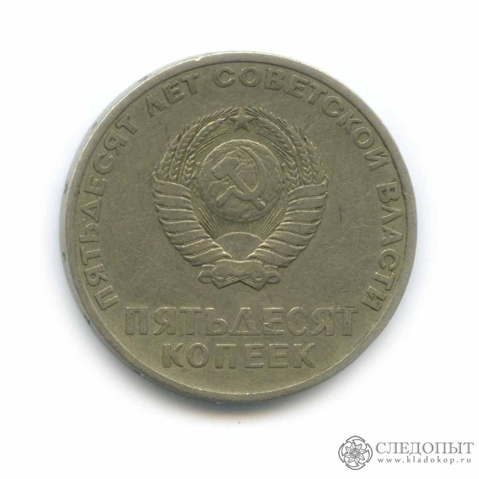 Перейти к перейти к рубрике каталог монет