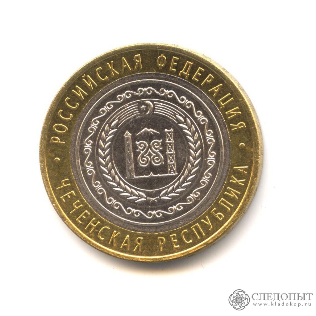 Чеченская республика (мешковая) rrr
