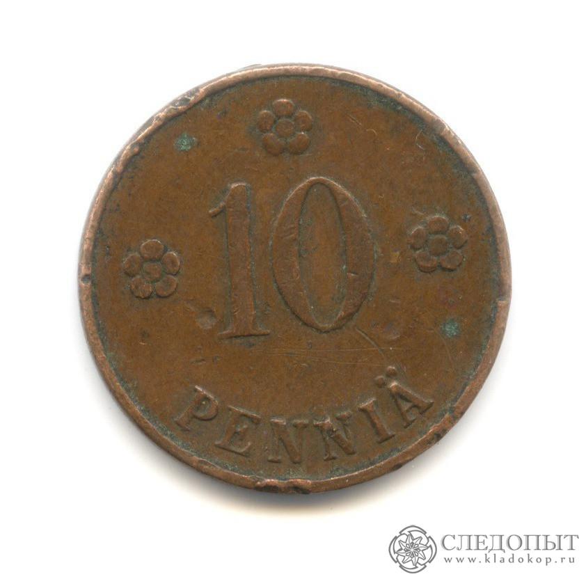 Регулярныйвыпускмонет1921года монетный двор липецк сайт