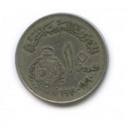 10 пиастров 1970— 50 лет Банку Египта (Юбилейная монета)— Египет