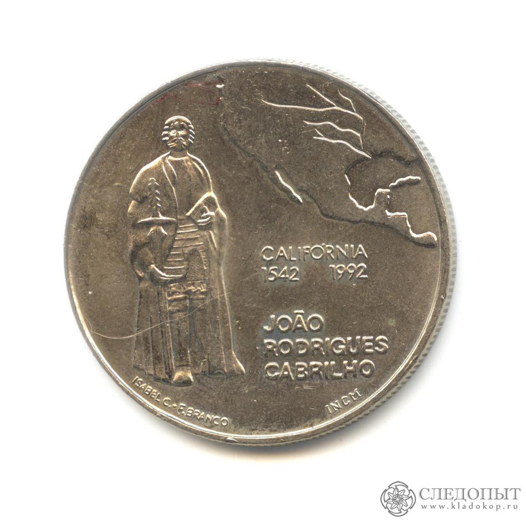 два лита 1999 года цена