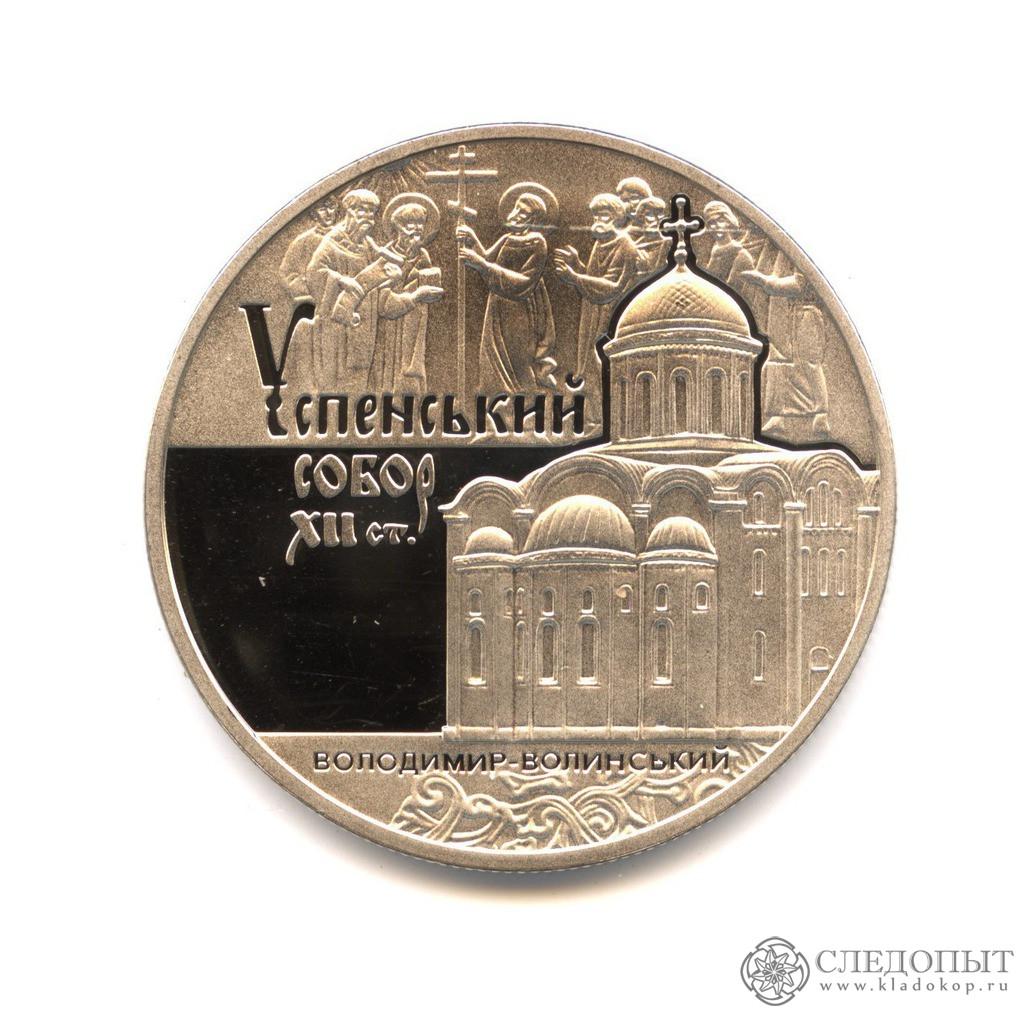 Магазин нумизматики во владимире скупка старых монет в спб