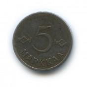 5 марок 1953 года (Регулярный выпуск)— Финляндия