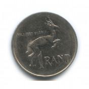 1 ранд 1988 года (Регулярный выпуск)— ЮАР