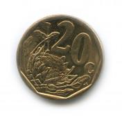 20 центов 2015 года (Регулярный выпуск)— ЮАР