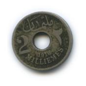 2 миллима 1916 года (Регулярный выпуск)— Египет
