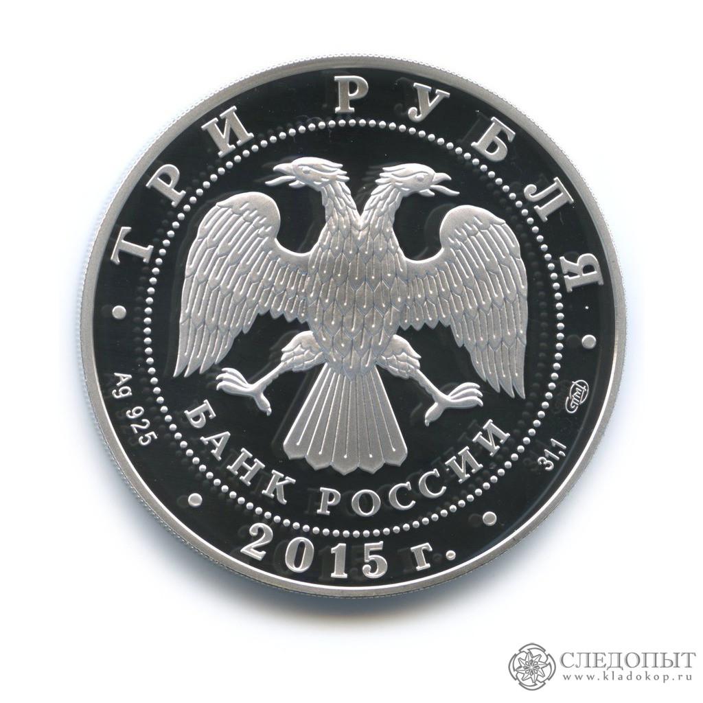 монеты 5 рублей города