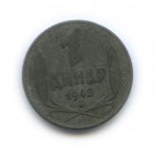 1 динар 1942 года (Регулярный выпуск)— Сербия