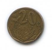 20 центов 2005 года (Регулярный выпуск)— ЮАР