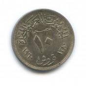 10 пиастров 1960 года (Регулярный выпуск)— Сирия