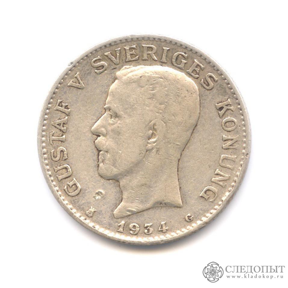 1 крона 1934 года цена купить монеты серебряные недорого
