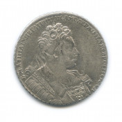 1 рубль 1731 года (Регулярный выпуск)— Российская Империя