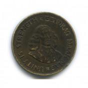 1 цент 1962 года (Регулярный выпуск)— ЮАР