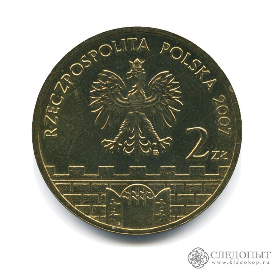 2 злотых ломжа план выпуска монет банком казахстана