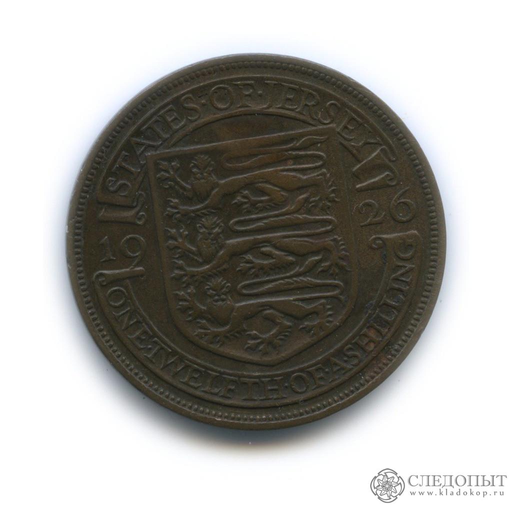 1 12 шиллинга знак евроцента