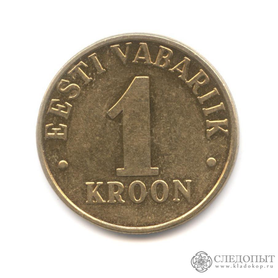сколько стоит 20 groszy 2009