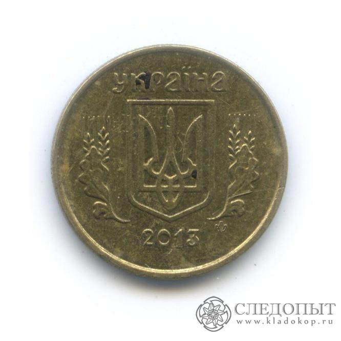 10 копеек 2013 украина монеты польши в польше