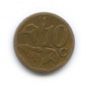 10 центов 2006 года (Регулярный выпуск)— ЮАР