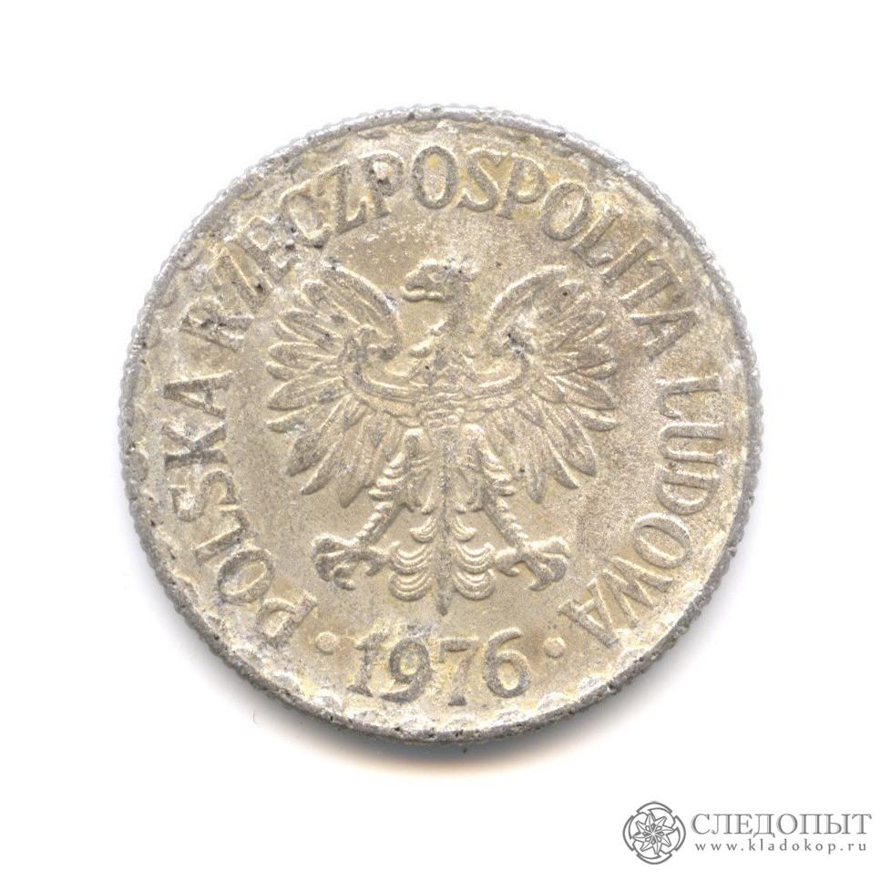 1 злотый 1976 года цена 10 рублевые монеты россии 2016