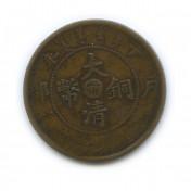 10 вэней 1907 года— Цзяннань (Китай)