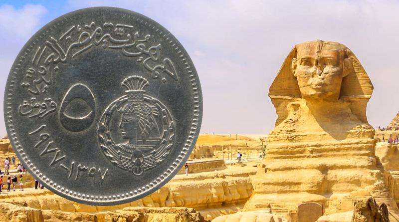 удивительная привязанность древние египетские монеты фото купить дачу балаково