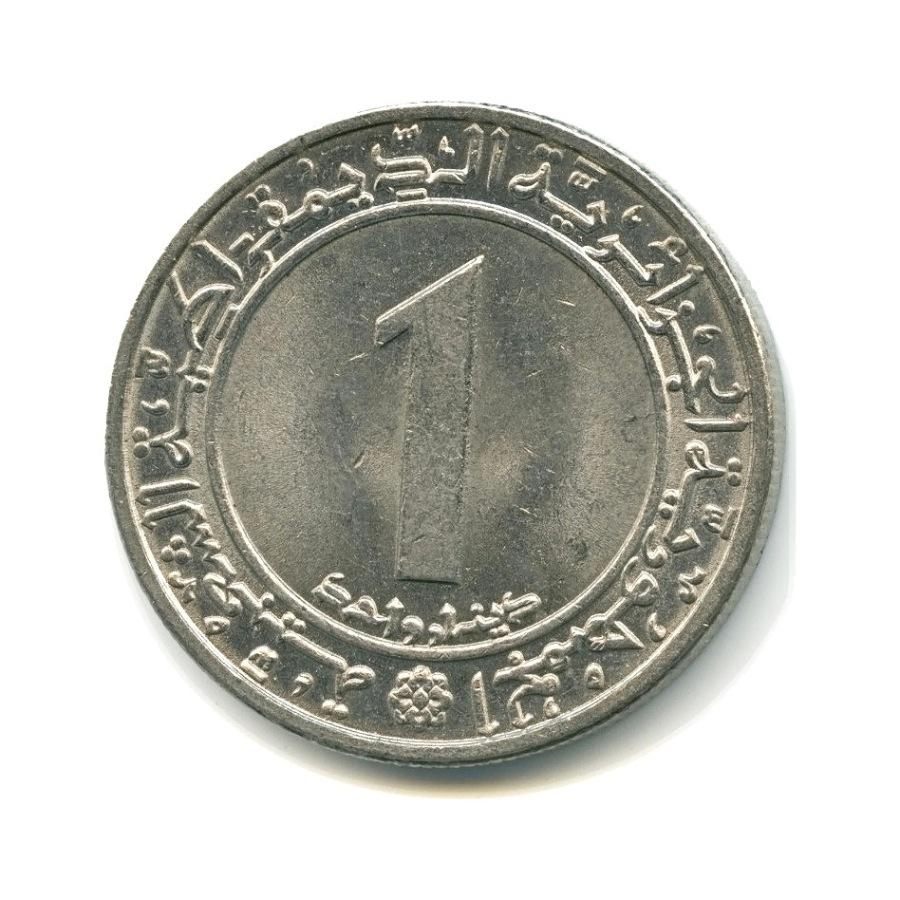 1 динар 1972 — Земельная реформа. ФАО. — Алжир