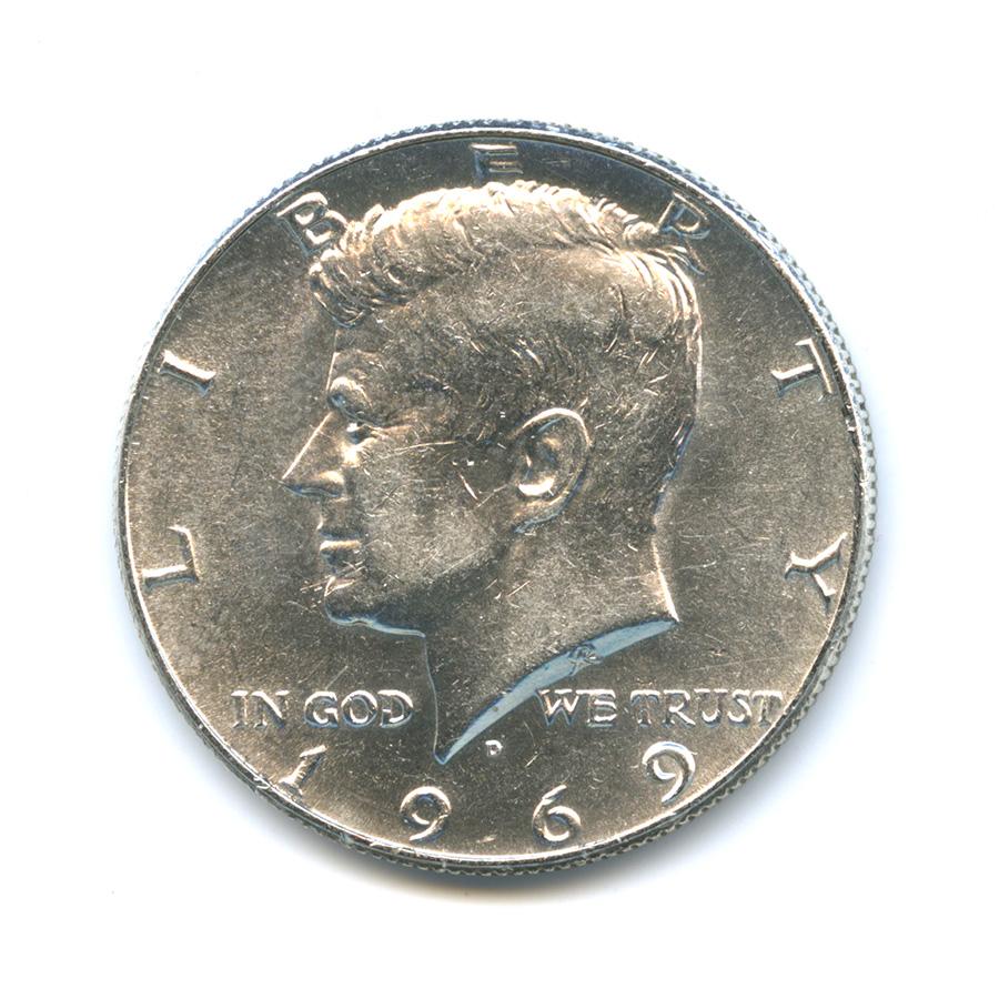 50 центов 1969 года D — США
