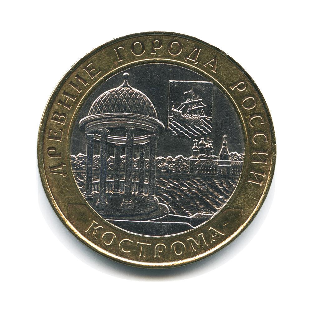 считается юбилейные монеты картинки фото титце