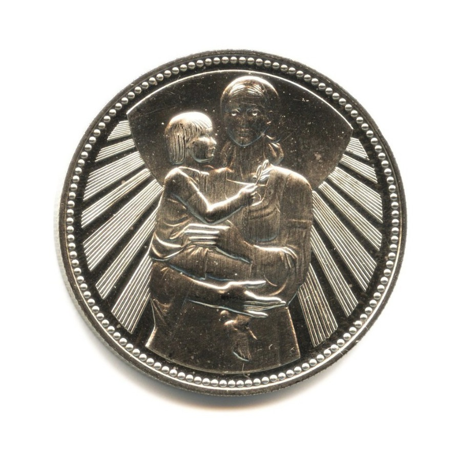 2 лева 1981— Мать идитя. 1300 лет Болгарии. — Болгария