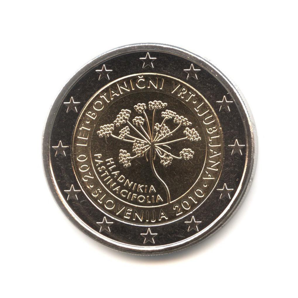 2 евро 2010 — 200 лет Ботаническому саду Любляны — Словения