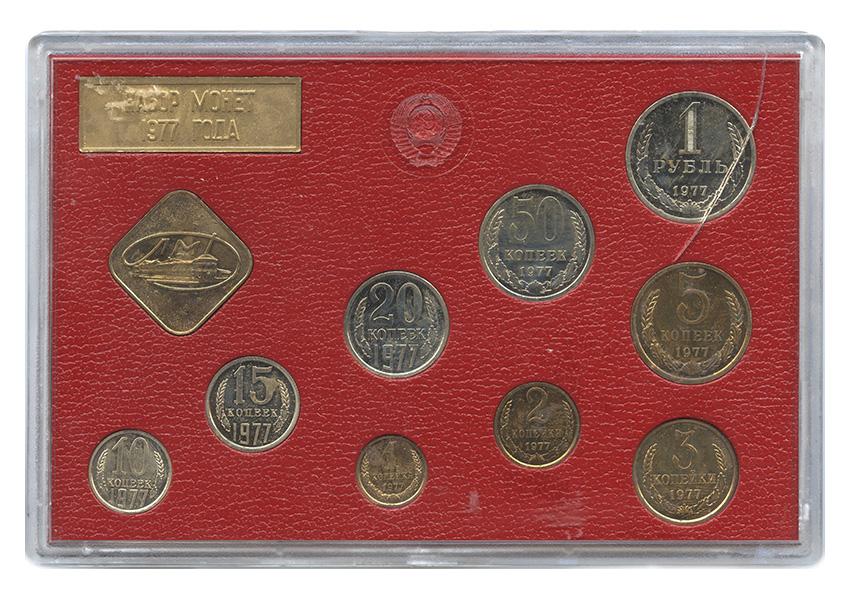 Годовой набор 1977 года ЛМД