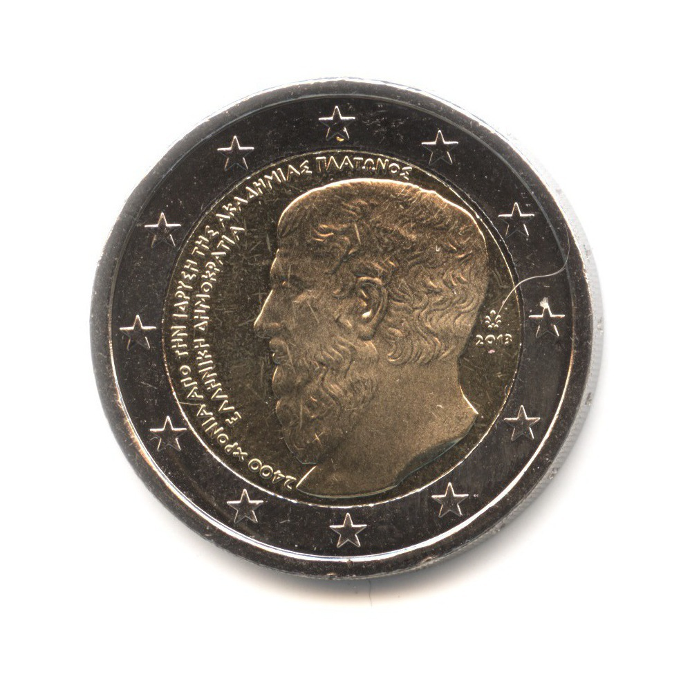 2 евро 2013 — 2400 лет созданию академии Платона — Греция